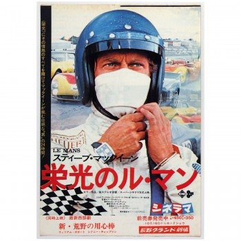 Le Mans Film - Steve McQueen (Heuer Watch) Japanese Mini Poster / Flyer