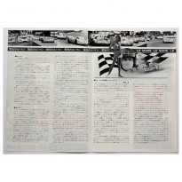 Le Mans Film - Steve McQueen (Heuer Watch) Japanese Double Page Flyer